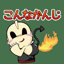 Ultra Gonchaman sticker #791369