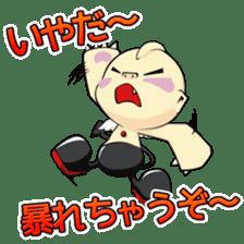Ultra Gonchaman sticker #791370
