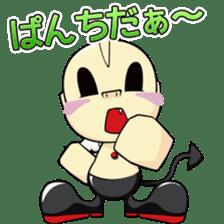 Ultra Gonchaman sticker #791371