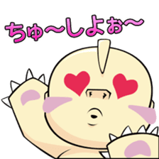 Ultra Gonchaman sticker #791379
