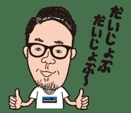 wadama31 sticker #791564