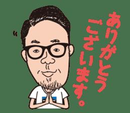 wadama31 sticker #791568
