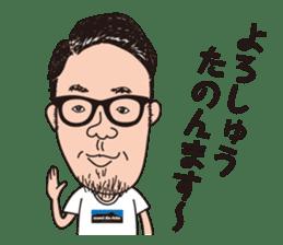 wadama31 sticker #791570