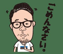 wadama31 sticker #791572
