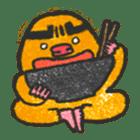 Cave mole man sticker #791965