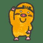 Cave mole man sticker #791984