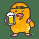 Cave mole man sticker #791986