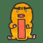 Cave mole man sticker #791989