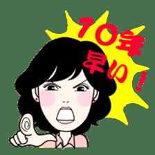 AnegoBOSS sticker #794221