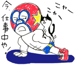 mask man&my cat,Joyful Days sticker #794292
