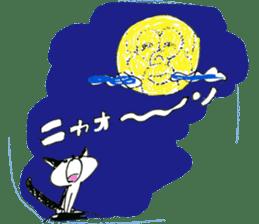 mask man&my cat,Joyful Days sticker #794305
