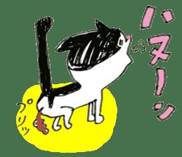 mask man&my cat,Joyful Days sticker #794306