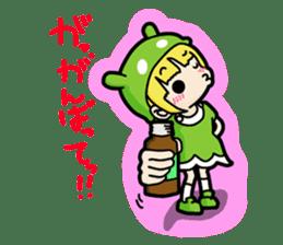 That is doroicochan. sticker #794524