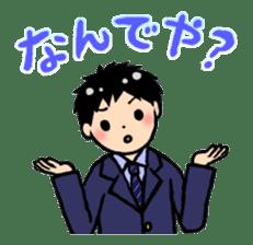 high-school students' Life in Kanazawa sticker #794601
