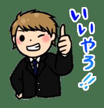 high-school students' Life in Kanazawa sticker #794603