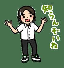 high-school students' Life in Kanazawa sticker #794607