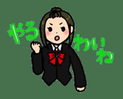 high-school students' Life in Kanazawa sticker #794610