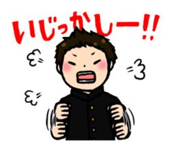 high-school students' Life in Kanazawa sticker #794616