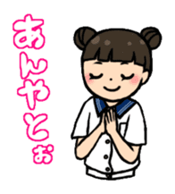 high-school students' Life in Kanazawa sticker #794617