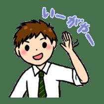 high-school students' Life in Kanazawa sticker #794618