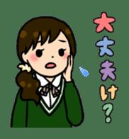 high-school students' Life in Kanazawa sticker #794621