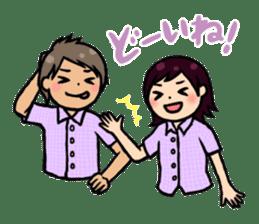 high-school students' Life in Kanazawa sticker #794624