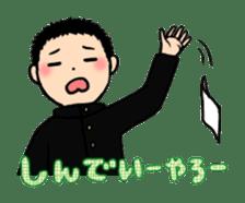 high-school students' Life in Kanazawa sticker #794626