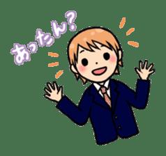 high-school students' Life in Kanazawa sticker #794627