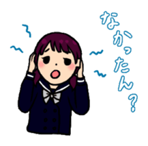 high-school students' Life in Kanazawa sticker #794628