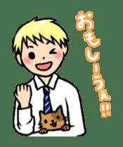 high-school students' Life in Kanazawa sticker #794632