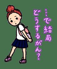 high-school students' Life in Kanazawa sticker #794633