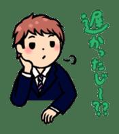 high-school students' Life in Kanazawa sticker #794634