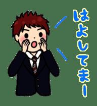 high-school students' Life in Kanazawa sticker #794635