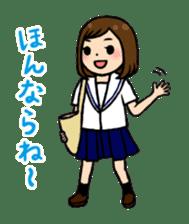 high-school students' Life in Kanazawa sticker #794637