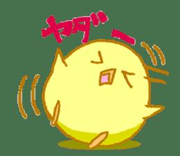 PiyoPiyoPiyo sticker #794647