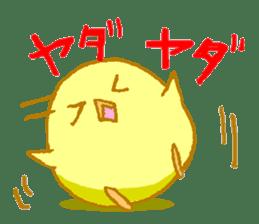 PiyoPiyoPiyo sticker #794648