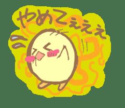 PiyoPiyoPiyo sticker #794662