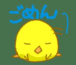 PiyoPiyoPiyo sticker #794668