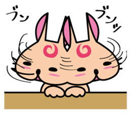 GURURISU sticker #794848