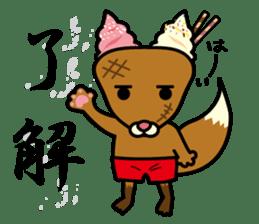 GURURISU sticker #794849