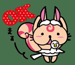 GURURISU sticker #794854