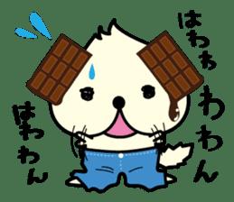 GURURISU sticker #794858