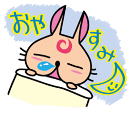 GURURISU sticker #794860