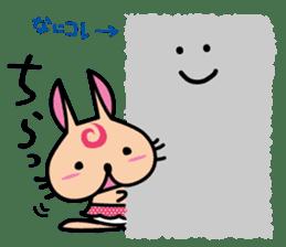 GURURISU sticker #794862