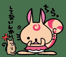 GURURISU sticker #794870