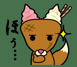 GURURISU sticker #794871