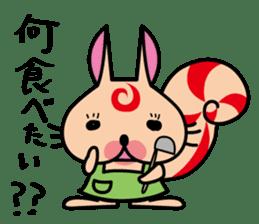 GURURISU sticker #794875