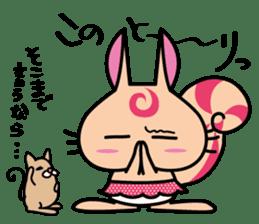 GURURISU sticker #794877
