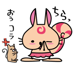 GURURISU sticker #794878