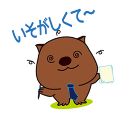 Mr. Wombat's Daily Life sticker #795044
